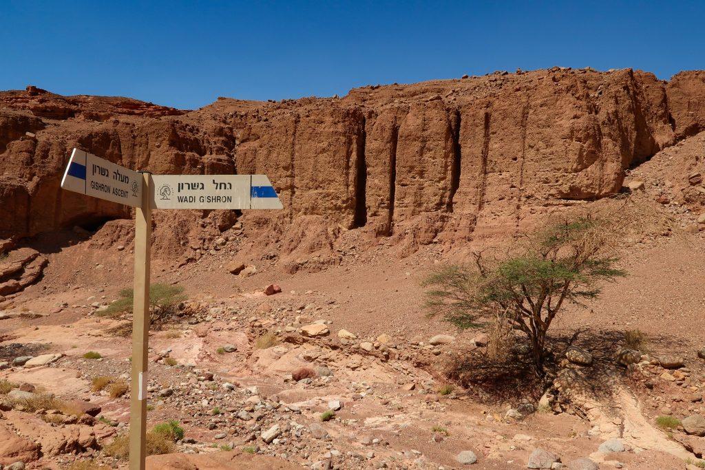 Rozcestí na Israel National Trail v poušti Negev