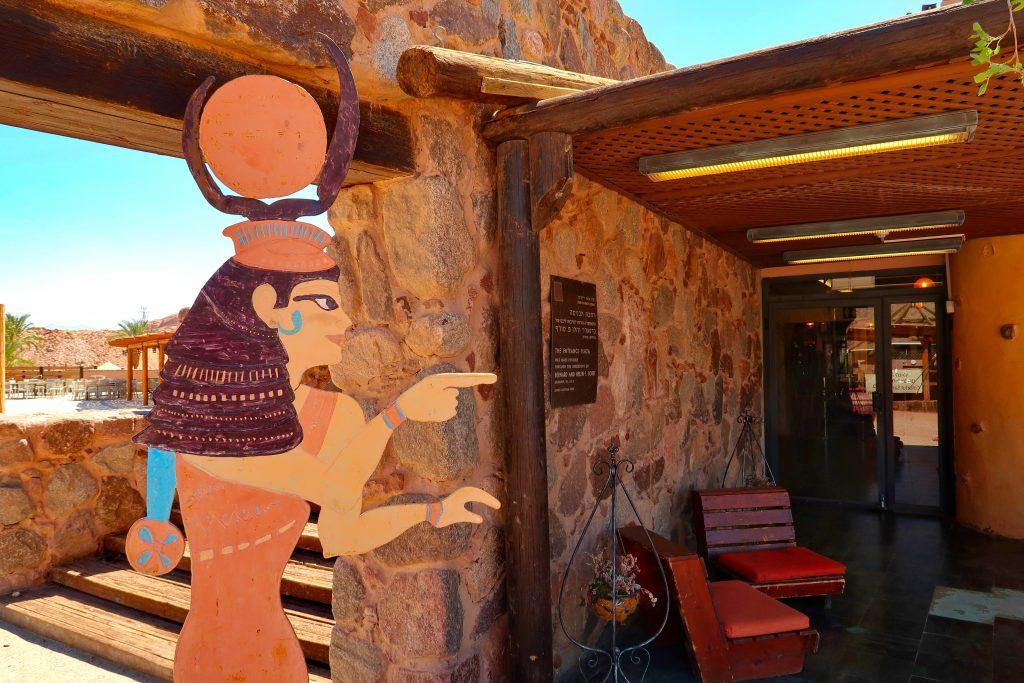 Restaurace v údolí Timna