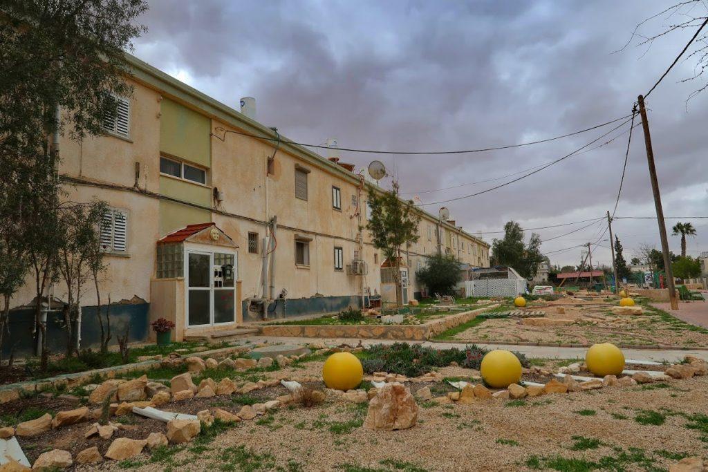 Obytné budovy v Mitzpe Ramon