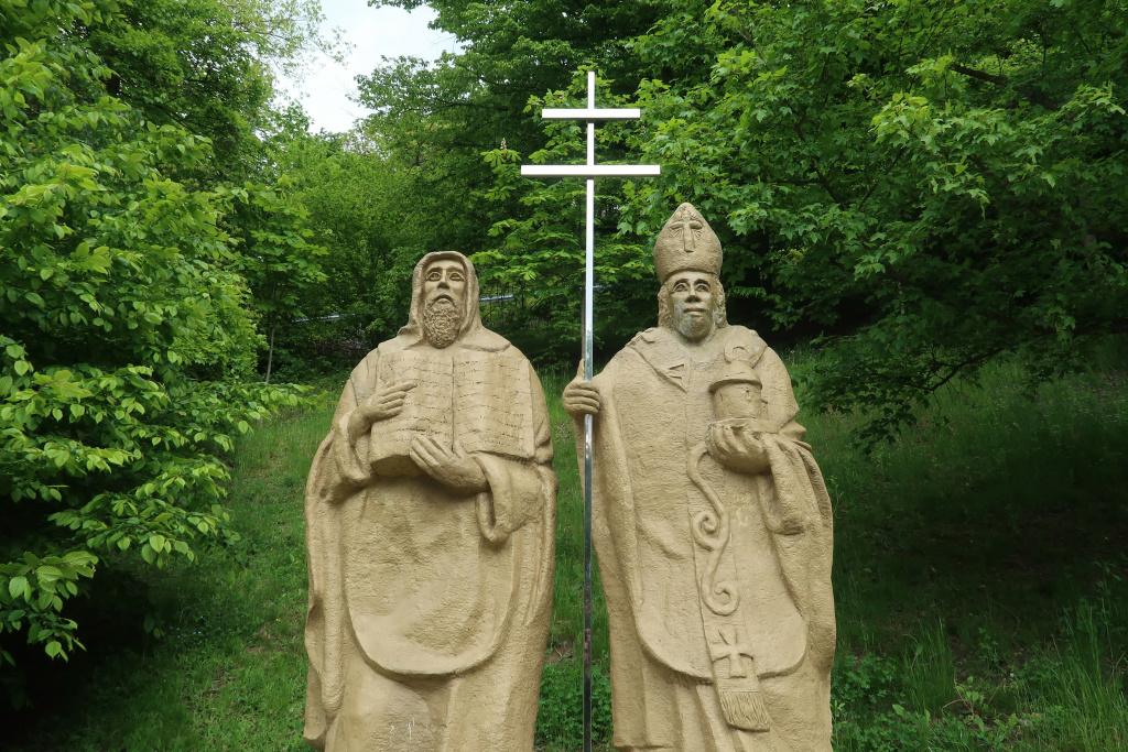 Cyril a Metoděj Křtiny